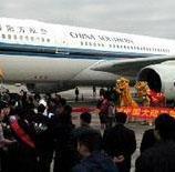 空客A330飞机完成及交付中心项目在津启动
