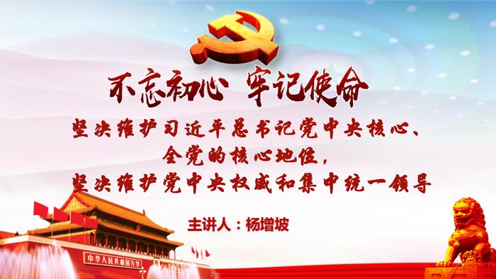 """天津市对外服务公司党总支开展""""庆祝建党97周年活动"""""""
