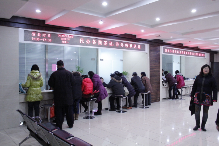 English Brief Introduction for Tianjin International Visa Service Center