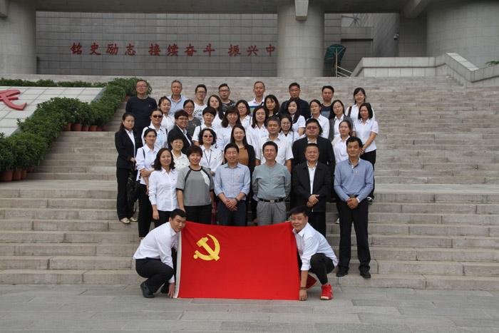 外服公司开展纪念中国人民抗日战争胜利73周年活动