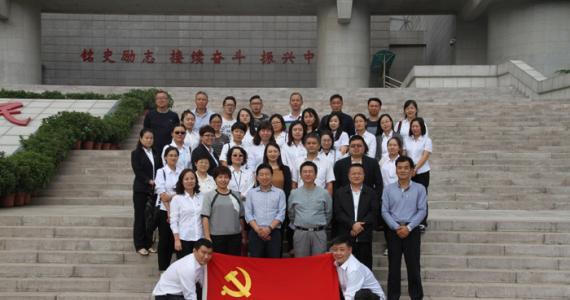 亚虎网页版公司开展纪念中国人民抗日战争胜利73周年活动