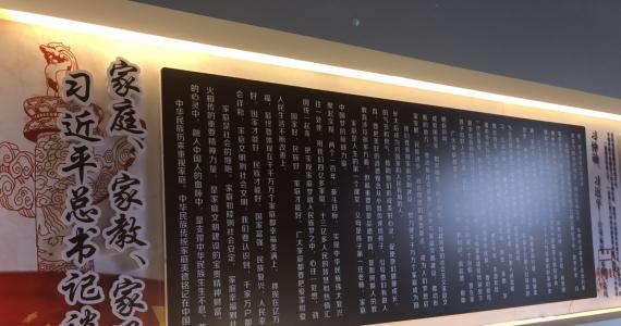 """""""树家庭文明新风""""活动简报"""