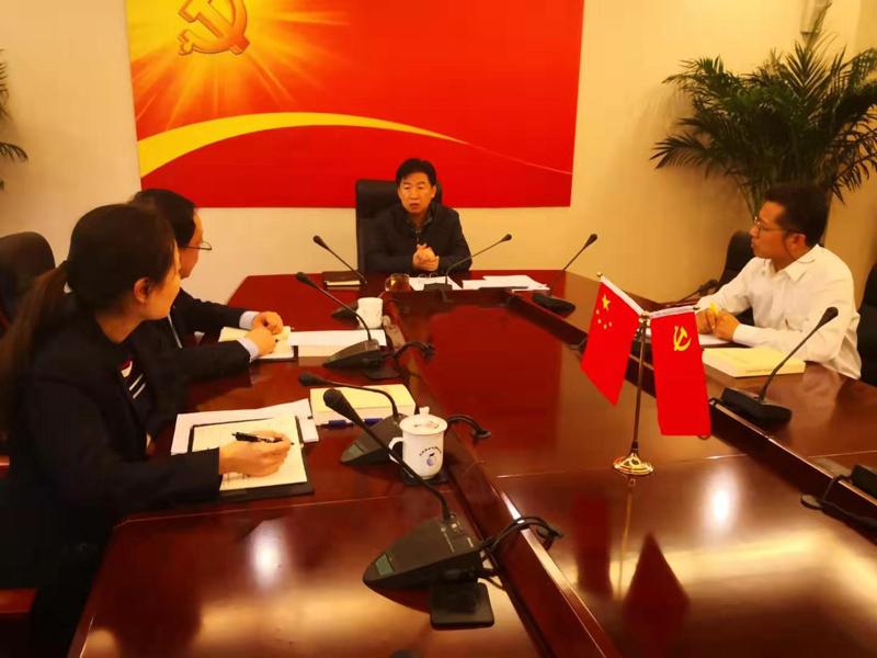 外服公司党总支班子成员集中传达学习中共十九届四中全会精神