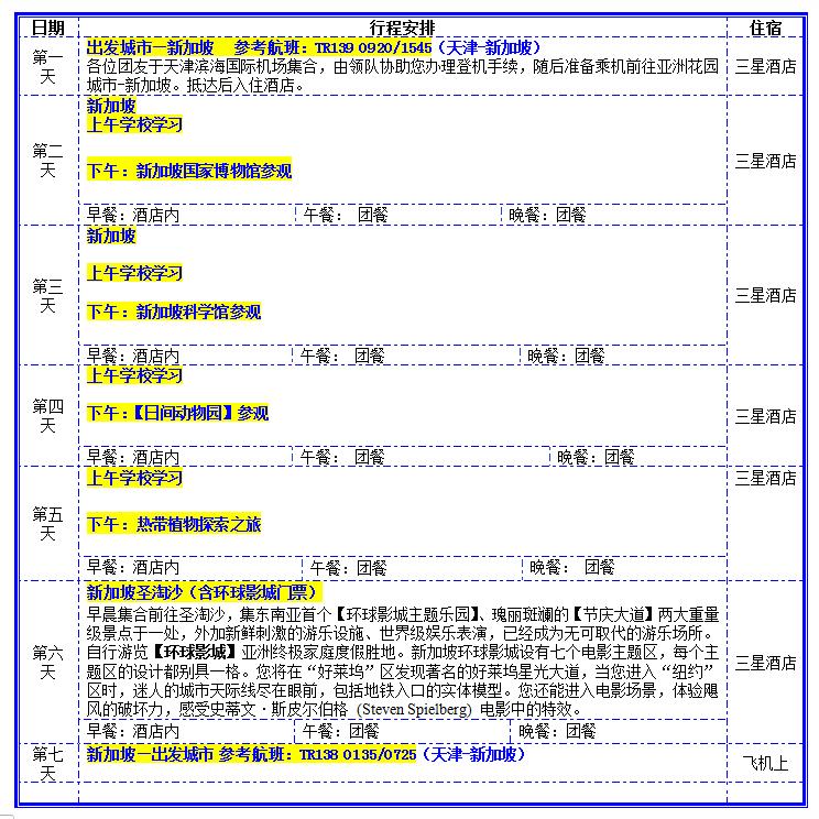 QQ图片20191119101835.png